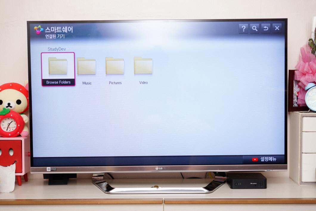 SMART_TV_IPTIME_NAS_07