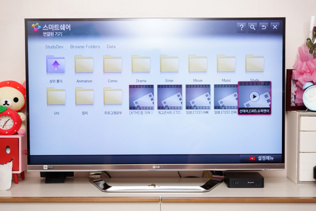 SMART_TV_IPTIME_NAS_08