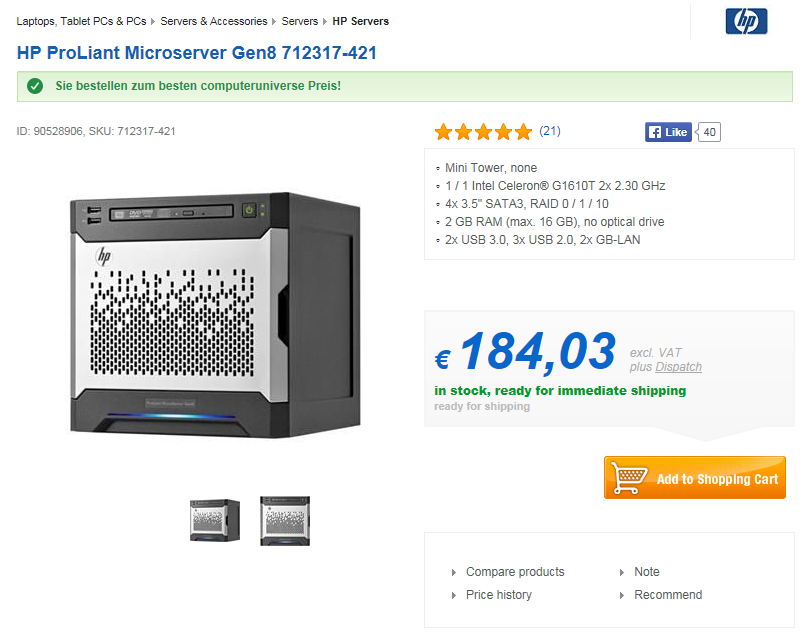 HP Microserver Gen8 서버 독일 해외 직구