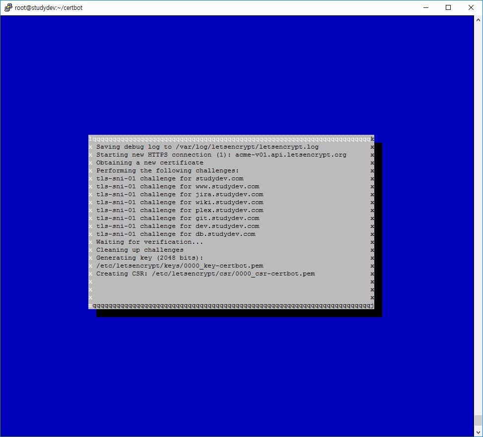 letsencrypt를 통한 SSL 인증서 발급