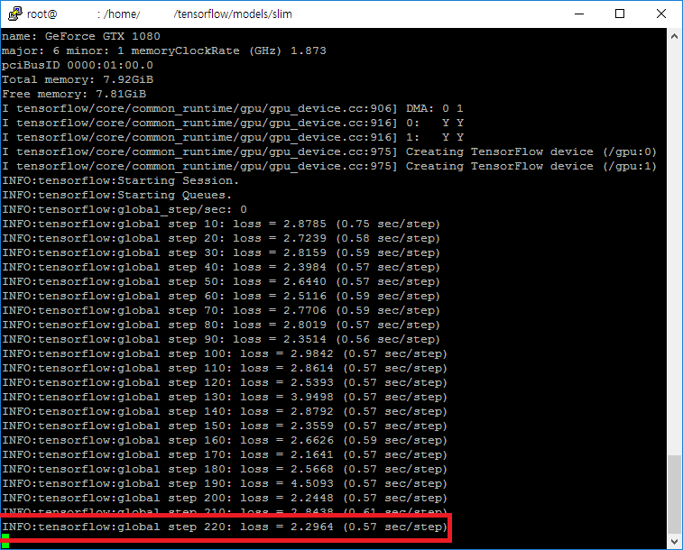 nvidia 1080 GPU 2개를 이용한 flowers 예제 inception_v3 모델 학습 로그 (tensorflow 0.12)