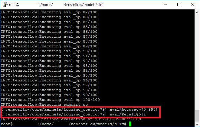 nvidia 1060 GPU를 이용한 mnist 예제 lenet 모델 평가 로그 (tensorflow 0.12) - 1300만번