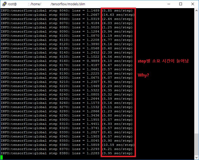 nvidia 1080 GPU 2개를 이용한 flowers 예제 inception_v3 모델 학습 느려진다....